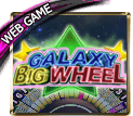 Big-Galaxy-wheel